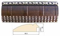 Mobilya Profili 80BA-11